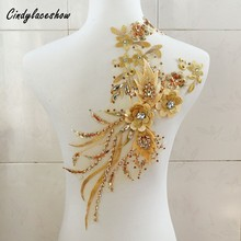 Cindylaceshow 3D Flower Appliqued Diamond Crystal Sequins Gold Embroidery Sewing Lace Trims Applique Wedding Dress DIY 44cm*20cm