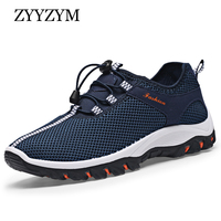 Men Casual Shoes Spring Summer New Arrival Elastic Band Style Non Slip Breathable Fashion Male Outdoors