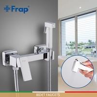 FRAP Bidets cold & hot cold mixer shower sprayer anal cleaning toilet spray kit bidet spray bronze shower head wash hygienic