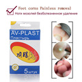Medical Calluses Plantar Warts Thorn Plaster Warts Remover,pain relief patch Therapeutic Feet Corn Removal for all kinds of skin