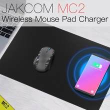 JAKCOM MC2 Wireless Mouse Pad Charger Hot sale in Accessories as estojo cpu mounts ibasso(China)
