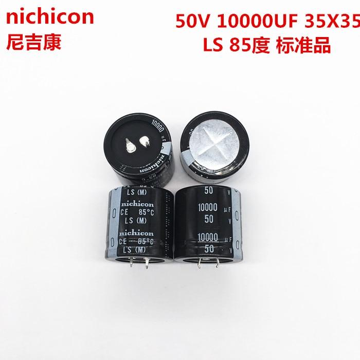2PCS/10PCS 10000uf 50v Nichicon LS 35x35mm 50V10000uF Snap-in PSU Capacitor