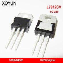 10 шт./лот L7912CV L7912 7912 TO 220 новый оригинальный