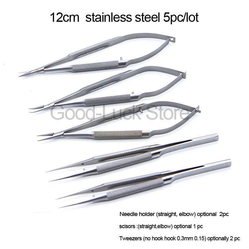 Instruments Set 12.5/14/16/18cm Scissors+Needle Holders +Tweezers Stainless Steel Instruments Ophthalmic Surgical Tools