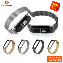 Mijobs Metal Mi Band 3 Strap Smart Watch Screwless Stainless Steel Bracelet Wristbands Replace Accessories For Xiaomi Mi Band 3 mijobs mi band 2 strap metal bracelet screwless stainless steel bracelet wristbands replace accessories for xiaomi mi band 2
