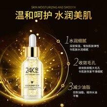 24K Gold Face Serum Moisturizer Essence Cream Whitening Day Creams Anti Aging Anti Wrinkle Firming Lift Skin Care