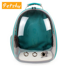 Petshy Puppy Cat Carrier Backpack Breathable Transparent Outdoor Travel Hiking Mountaineering Small Dogs Carrying Cage Bag