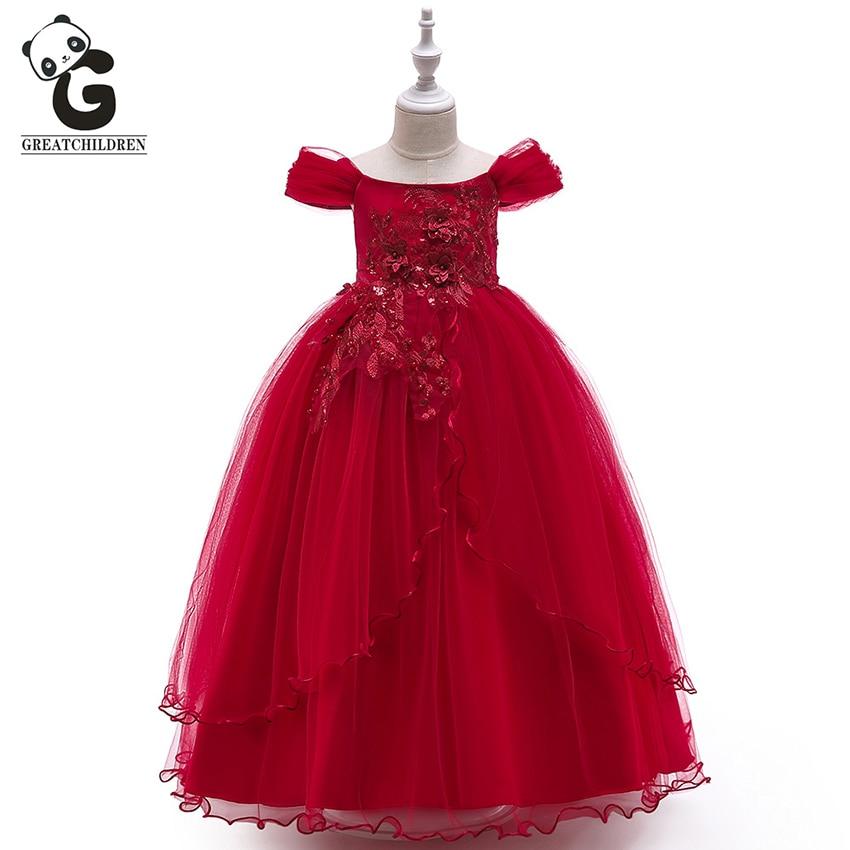 Girls Beading Dress BallGown Lace Appliques Flower Dresses Princess Elegant Wedding Pageant Kids Evening