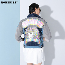 2017 autumn patch designs embroidery splicing stripes jean denim jacket ladies fundamental coat new clothes vogue persona TC345