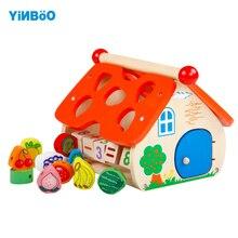Игрушки для малышей для детей деревянный дом классические мульти Форма сортировщик блок для детей threading Ранние развивающие игры Рождественский подарок бесплатный подарок(свист