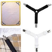 4 sztuk elastyczne prześcieradło chwytaki klip pokrycie materaca koce Holder łączniki antypoślizgowe klipy pasowe tekstylia domowe gadżety