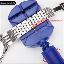 BUMVOR Watch Link For Band Slit Strap Bracelet Chain Pin Remover Adjuster Repair Tool Kit 28mm For Men/Women Watch все цены