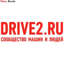 Three Ratels TZ-1105 10*30.7cm 1-4 pieces car sticker drive2.ru community of cars and people funny car stickers auto decals