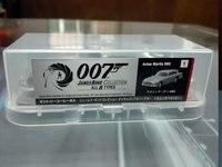 Brand New UH 1 43 Scale 007 James Bond Collection Aston Martin DB5 Diecast Metal Car