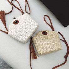 Miyahouse Tassel Design Shoulder Bag For Women Straw Material Messenger Bag For Women Vintage National Crossbody Bag For Female