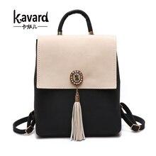 Kavard кисточкой женщины маленький рюкзак из искусственной кожи Женская мода рюкзак сумка женский рюкзак милые школьные сумки для девочек