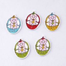 Free Shipping Retail 10Pcs Mixed 2 Holes Cartoon Cradle Lovely Baby Shape Wood Sewing Buttons Scrapbooking 22x30mm(China)