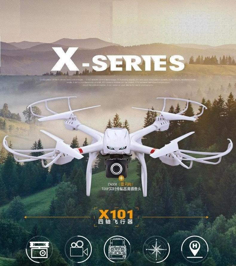 Ewellsold X101 2.4G  6-axis RC quadcopter /RC drone/ rc helicopter with/without c4008 HD camera(FPV)  free shipping