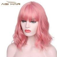 I é uma peruca de Cabelo Sintético Perucas para As Mulheres Peruca Curta Rosa aisi 14