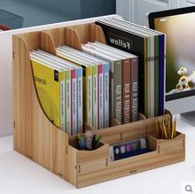 Office desk storage rack provincial space document office supplies desktop folder box