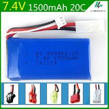 7.4V 1500mAh battery For FT009 Remote controlboat speedboat battery 7.4V 1500mah EL JST SM KET T PLUG