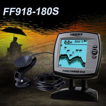 Wired Deeper Fish Finder FF918-180S Transducer Sensor Fishfinder 45 Degrees Echo Sounder LCD Fish Locator Boat Fish Detector