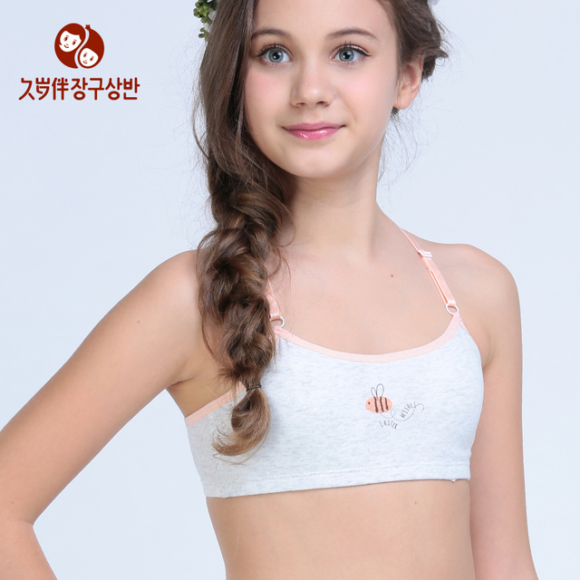 Wholesale children clothing small training bra young girl