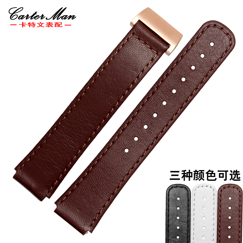 Huawei B2 B3 Smart Watchband Genuine Leather Strap 15mm 16mm With Folding Buckle HUAWEI Bracelet Free Tools