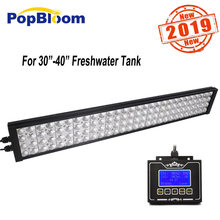 PopBloom freshwater led aquarium light planted tank lighting lamps for aquarium full spectrum with dimmable controller FI7BP1(China)
