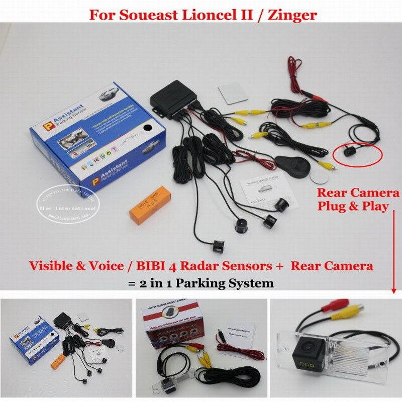 Liislee pour Soueast Lioncel II/Zinger-capteurs de stationnement + caméra de recul = système de stationnement d'alarme visuelle/BIBI 2 en 1
