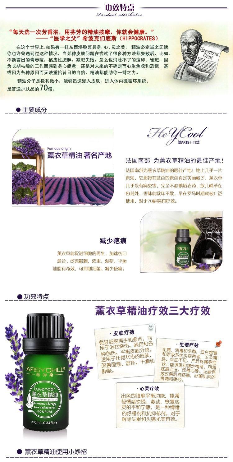 2pcs Face Care Pure Essential oils of Lavender Essential Oil Anti Acne Scars Removal Acne Treatment Whitening Cream Skin Care 10