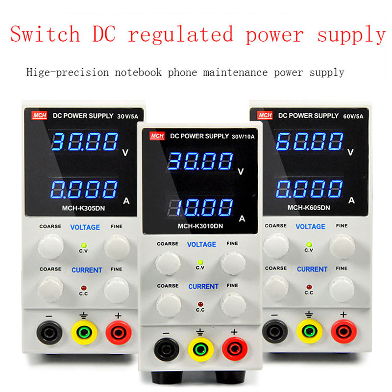 Adjustable DC voltage regulated power supply 30V 10A, digital high precision ammeter laptop phone repair power