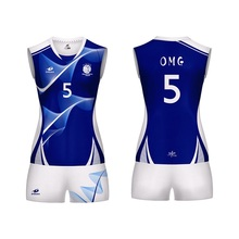 Customized Volleyball Uniform For Women Sublimation Printing Breathable Sports Sets For Women Jerseys Volleyball Shirt volleyball women s world championship 2018 semifinals match for 5th place