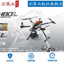 2015 Hot Sell Align M480 professional drone Brushless Quadcopters with 3 Axis Gopro helicopter Brushless Gimbal VS CX 20 H500