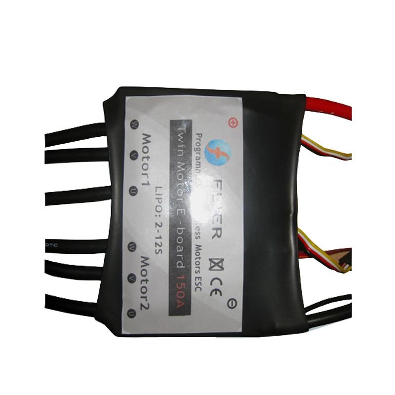 12S 150A For brushless controller motor rc skateboard withprogram box