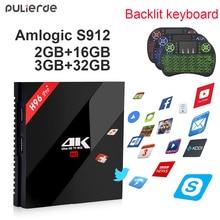Pulierde H96 PRO Plus Smart Android 7,1 ТВ Box Amlogic S912 Восьмиядерный 3g 32 г 2,4 ГГц/5,8 ГГц Wi-Fi 4 К Bluetooth4.1 PRO + Декодер каналов кабельного телевидения
