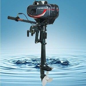 Image 1 - Promosyon yüksek kalite ucuz çin Hangkai 3.5HP dıştan takma motorlu tekne motoru 2 zamanlı 2 adet 5% kapalı