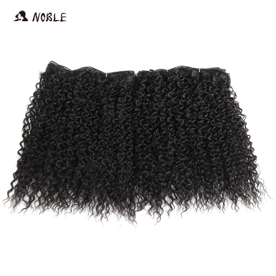 Noble Synthetic Hair Bundle Deal 10inch 2Pcs Medium Hair 100%  For Black Women Machine Double Weft Bundles 100g