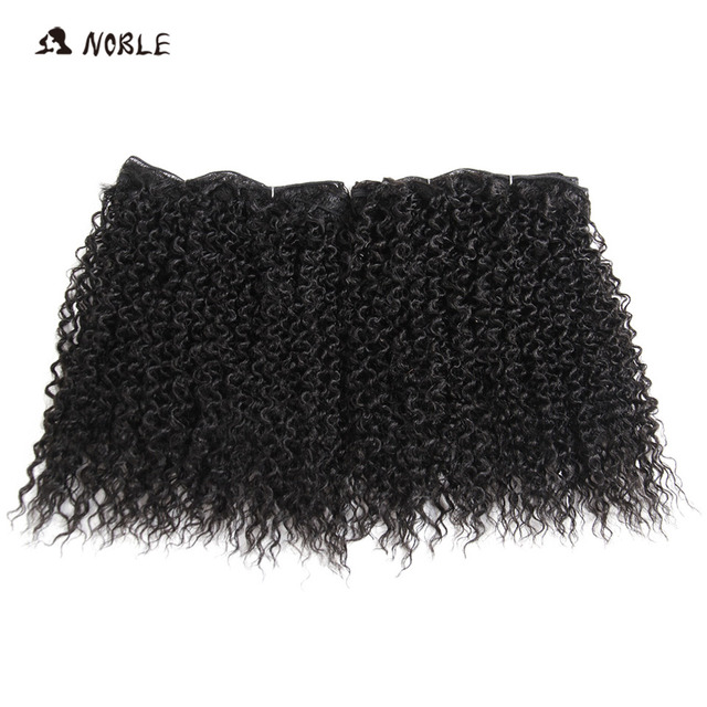 Noble Synthetic Hair Bundle Deal 10inch 2Pcs Medium Hair 100% Kanekalon Fiber For Black Women Machine Double Weft Bundles 100g