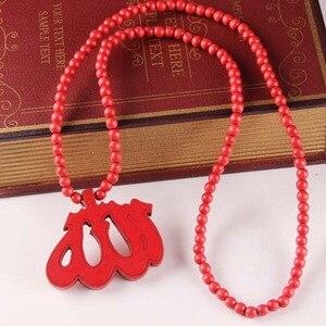 Image 4 - Musulman Islam Allah pendentif en bois collier 8mm perle brin Hip Hop collier bijoux de mode accessoires