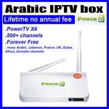 Saudi-arabien IPTV box freies für das leben, 500 + arabisch Französisch UK Türkei Europa channel TV receiver Android media player