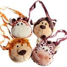 Милый НИСИ животных Лолита плюшевый рюкзак олень Тигр Лев медведь Baboon сумка в стиле Косплей внутри детский мешок для сладостей рюкзак