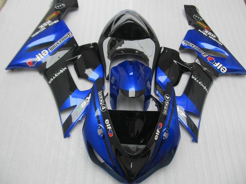 Kawasaki R Fairings