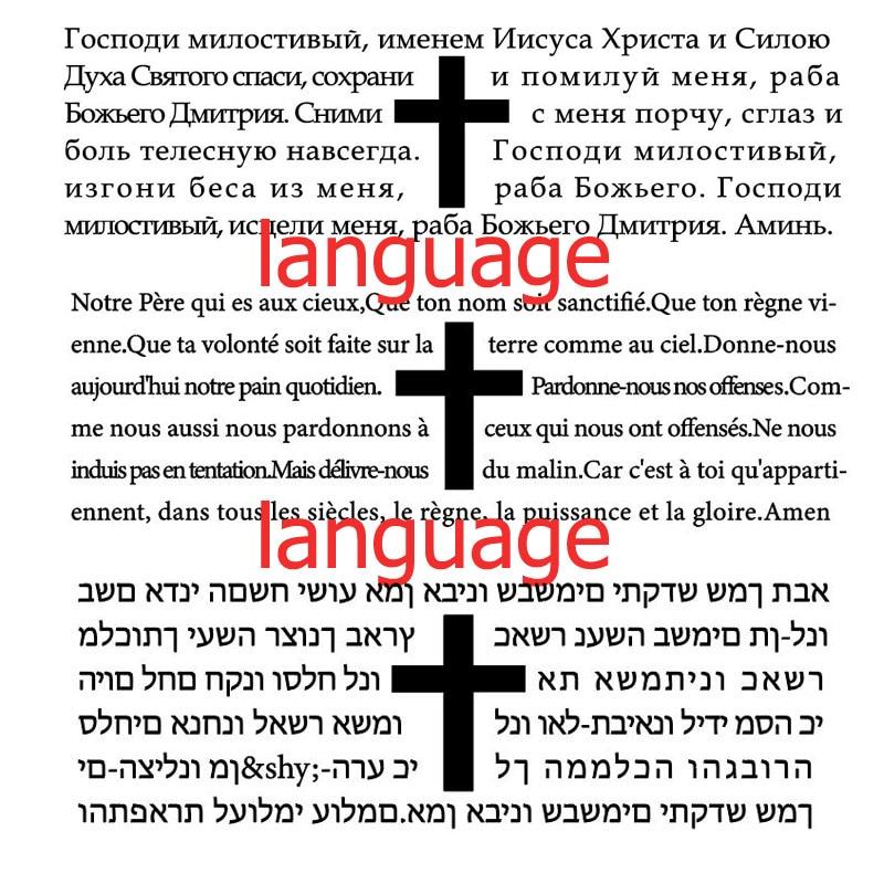 Image 5 - Мужской браслет с гравировкой, черный силиконовый браслет на  нескольких языках, на немецком, французском, ивритеID браслеты   -