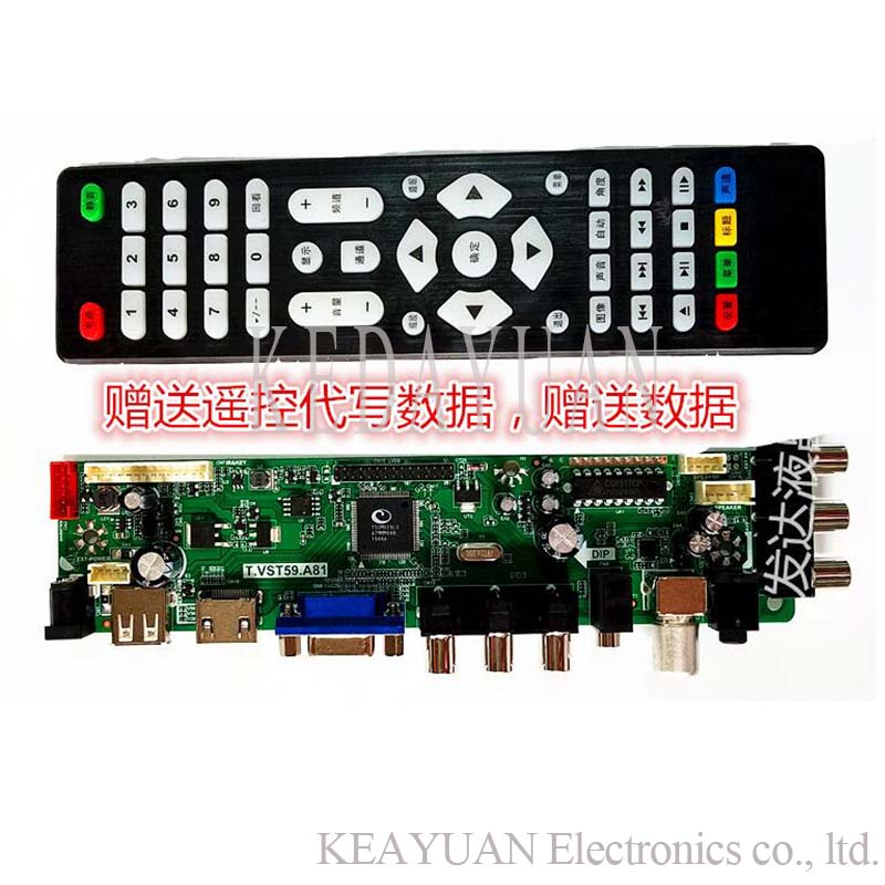 Free Shipping Skr.a8/t.v56.a8 T.vst59.a81 With Usb Double Av V59.a8 Lcd Led Tv Controller Driver Board Work 15-32inch Elegant In Smell