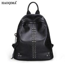 Haoqima Пояса из натуральной кожи модный бренд 2017 из натуральной коровьей кожи Для женщин рюкзак для девочек школьная сумка
