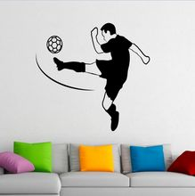 Football Vinyl Wall Art Mural Soccer Player Decal Removable Home Interior Stickers Sports AY687