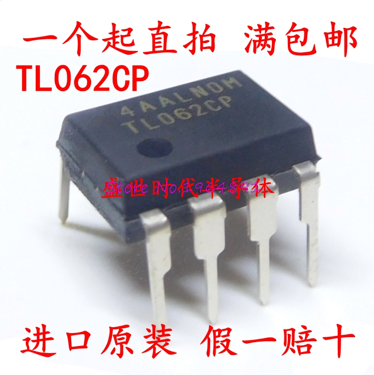 10pcs/lot TL062CP TL062CN TL062 DIP-8 In Stock