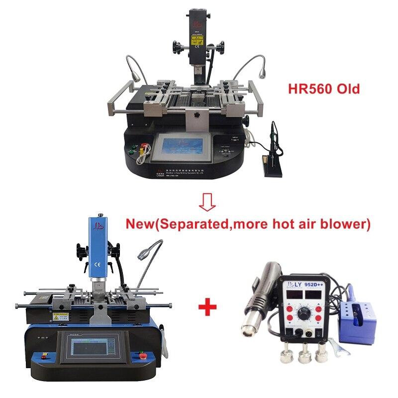 LY HR560 HR560C BGA Rework Station (2)