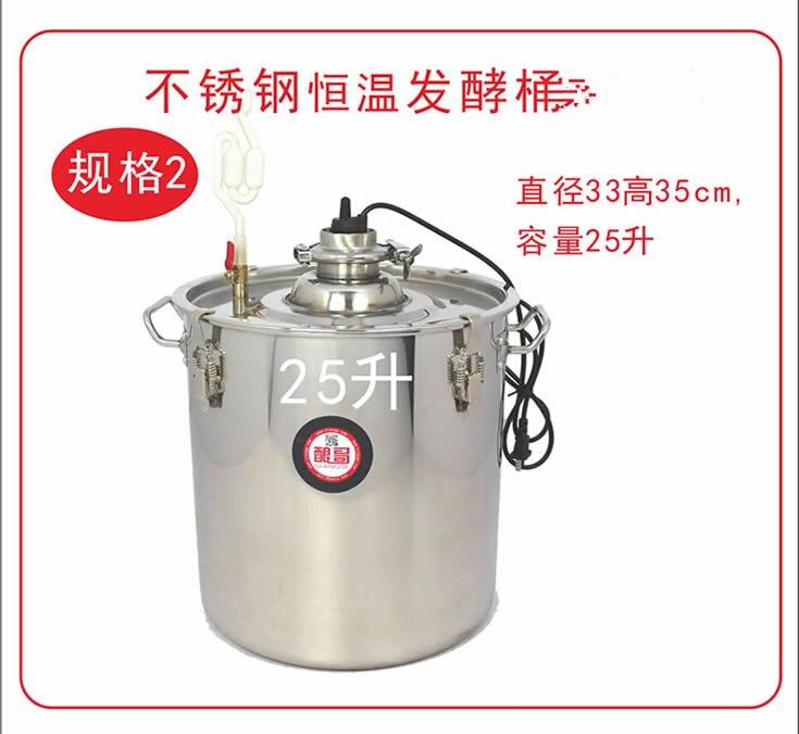 Grande Capacité! Cuve de Fermentation de température constante de fermenteur thermostatique de vin d'acier inoxydable du ménage 304 de 25L